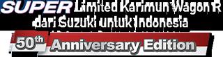 suzuki 50 th anniversary